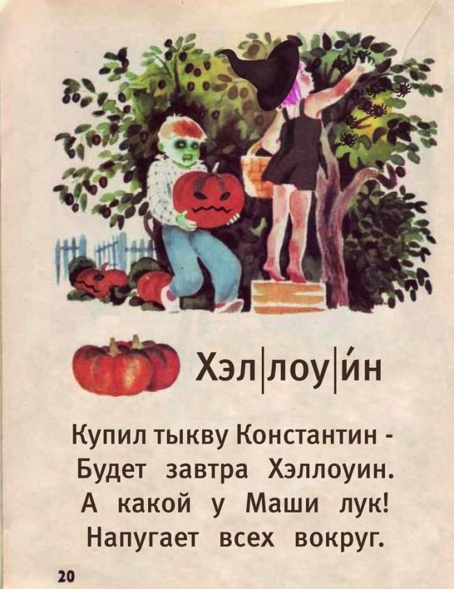 2823555-R3L8T8D-650-elena-schelkun-bukvari-9