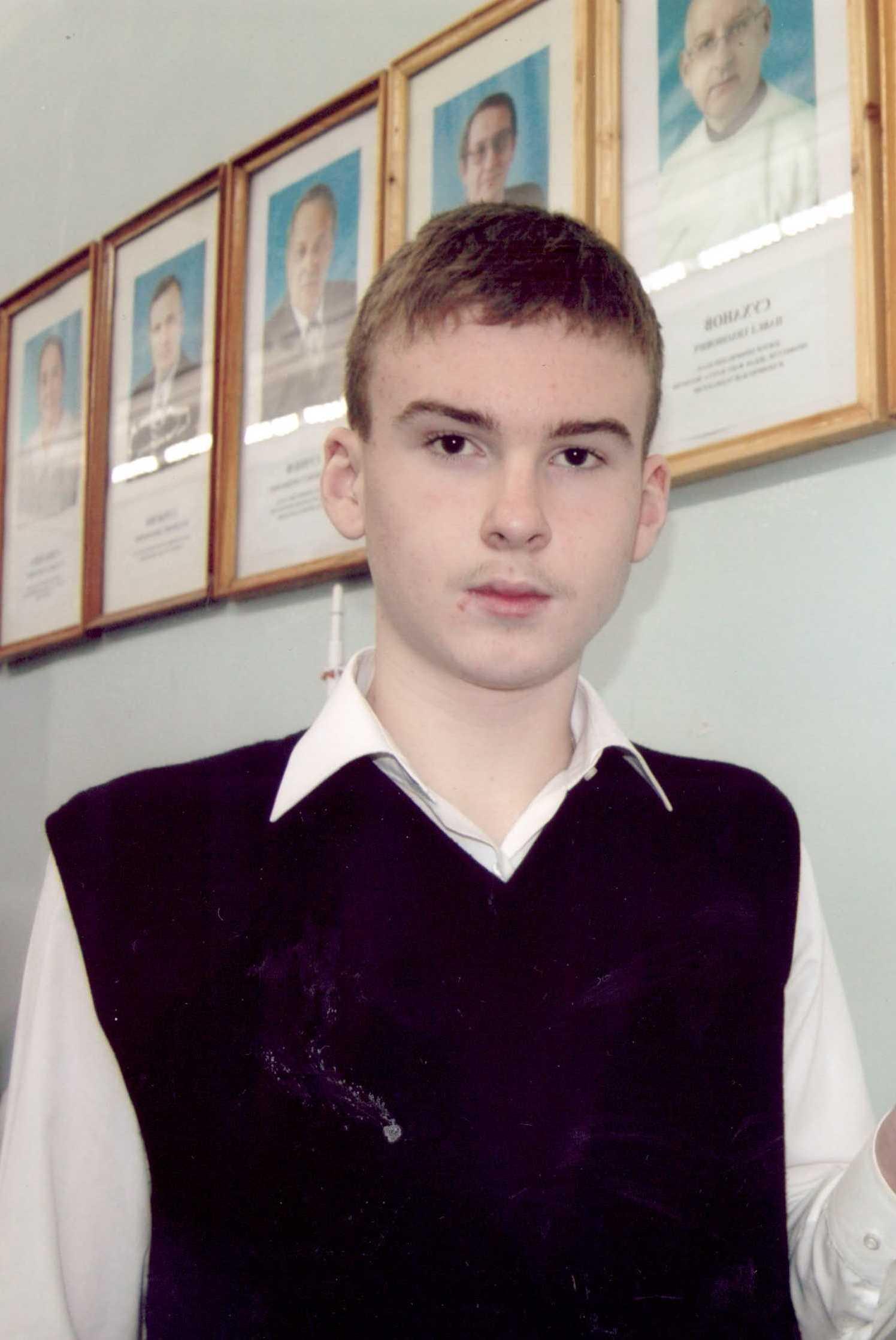 Еремин Илья стипендиат аукцион