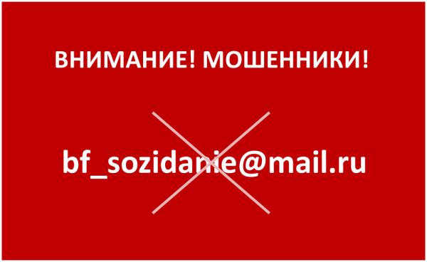 1939964_695214890501708_1014545742_n