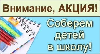 10482858_772833732739823_8063426861418577604_n