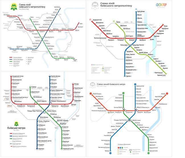 схемы киевского метро.