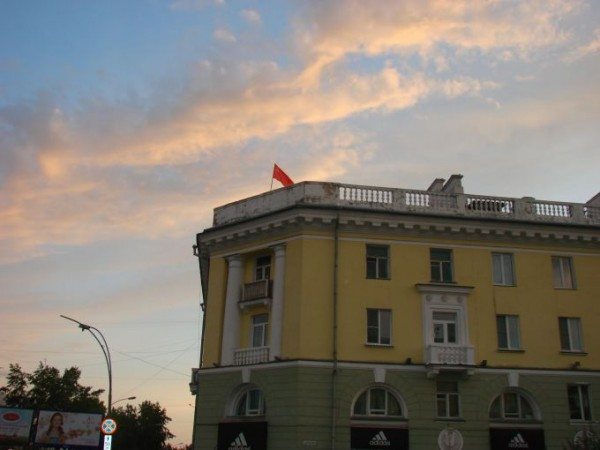 Флаг Ангарск