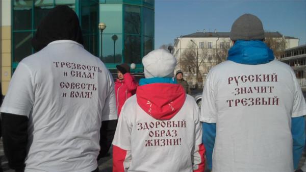 Русская пробежка_2302