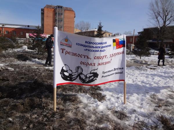 Митинг патриотов_2302_1