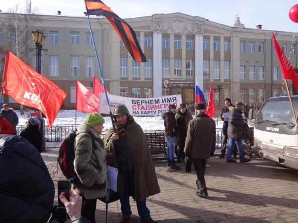 Митинг патриотов_2302_3