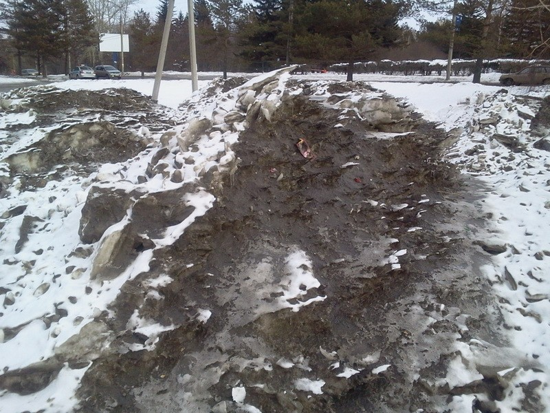 грязь 3