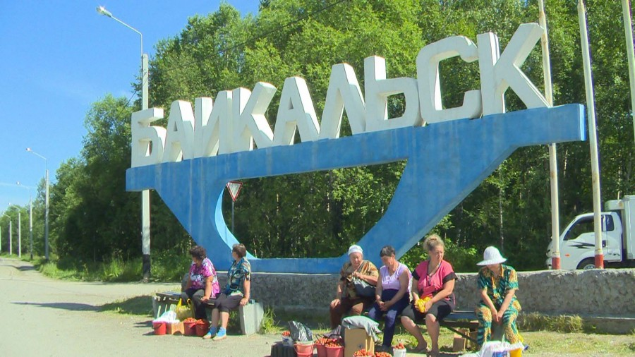 Baikalsk