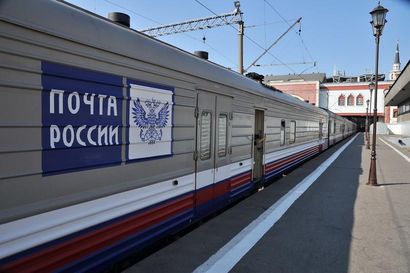 Запуск поезда