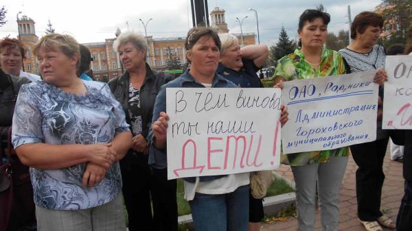 Irkutsk_Vertinskaya_Piket1