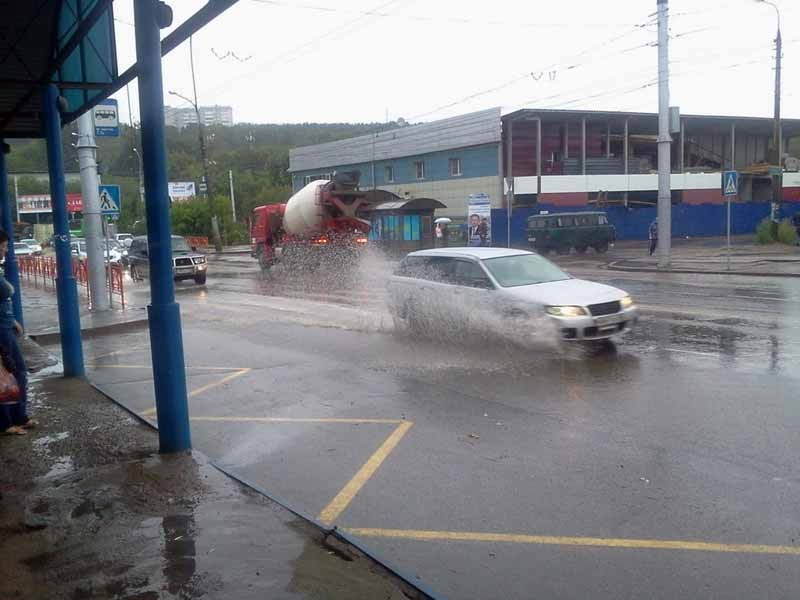в дождь 2