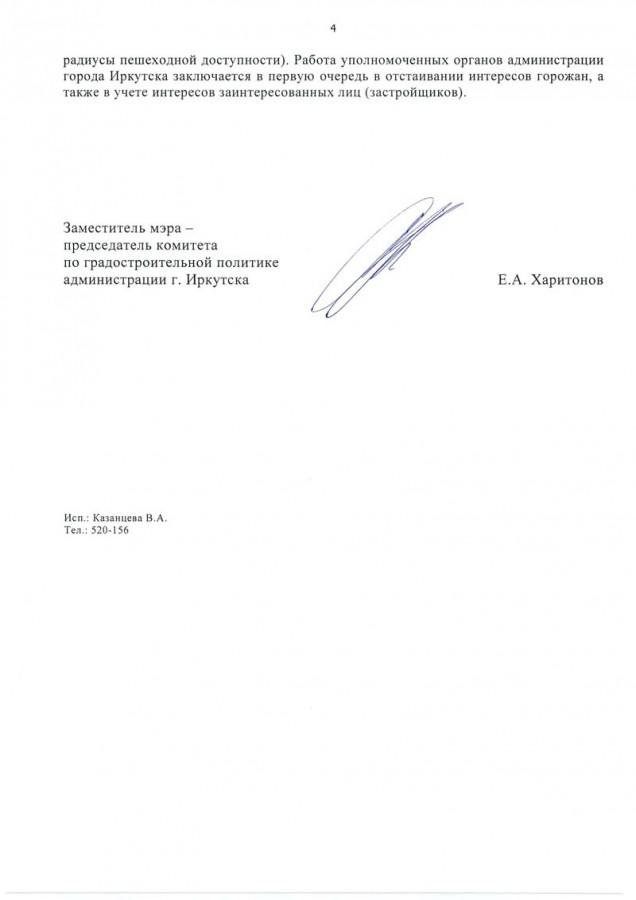 img07427-4