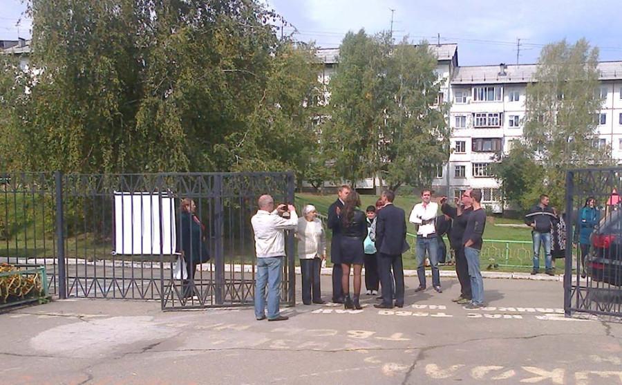 Мэр в Первомайском