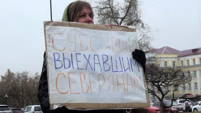 Piket_Severyan