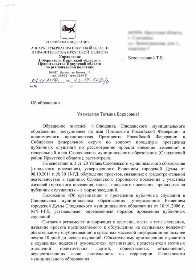 от Колотовкиной-1