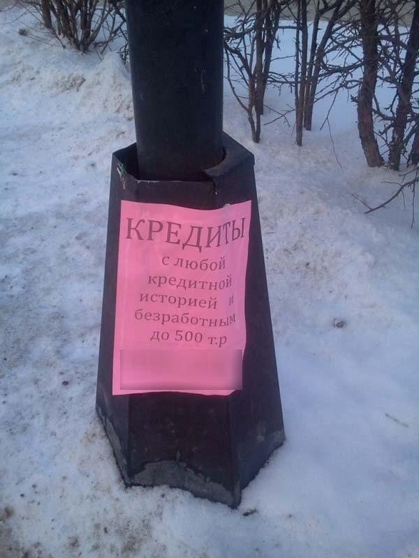 кредит_1