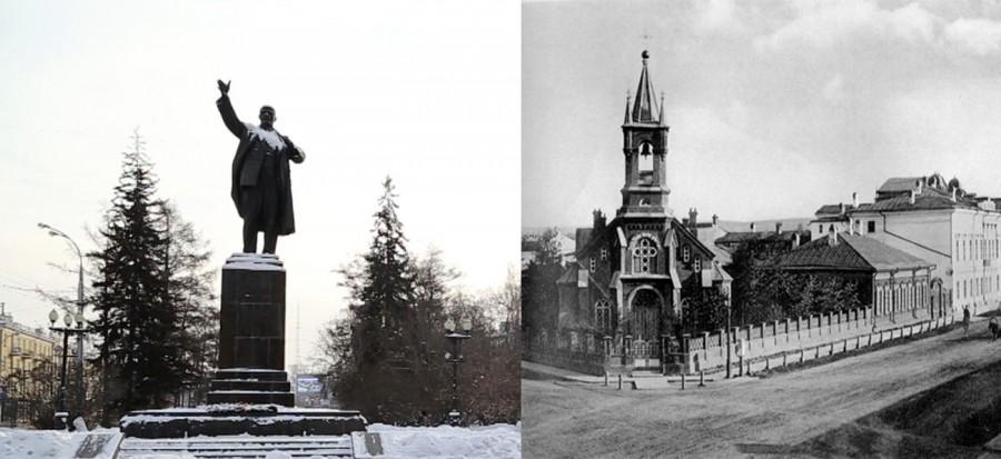 Ленин или Кирха