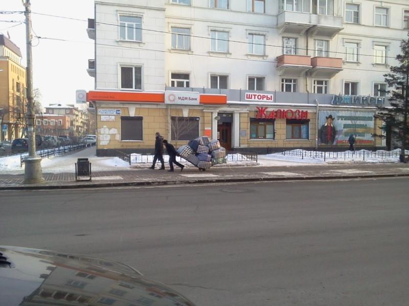 центр иркутска