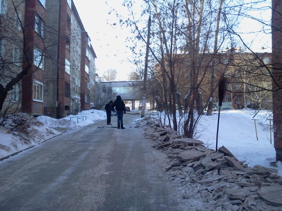 Лёд с проезжей части