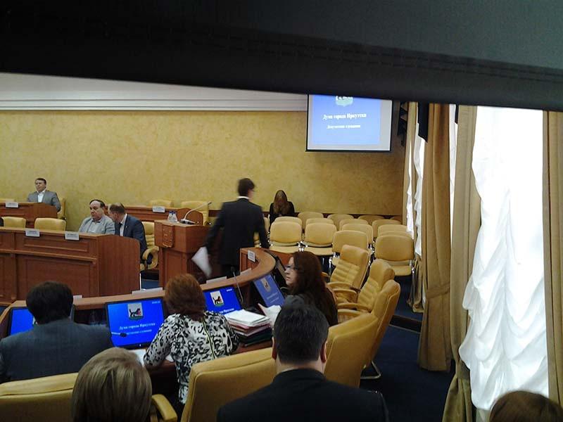 Депутатские слушания_начало_май
