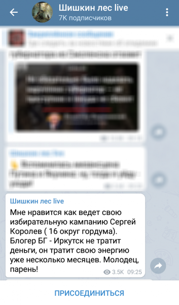 Screenshot_2020-07-13-21-02-37-467_org.telegram.messenger.png