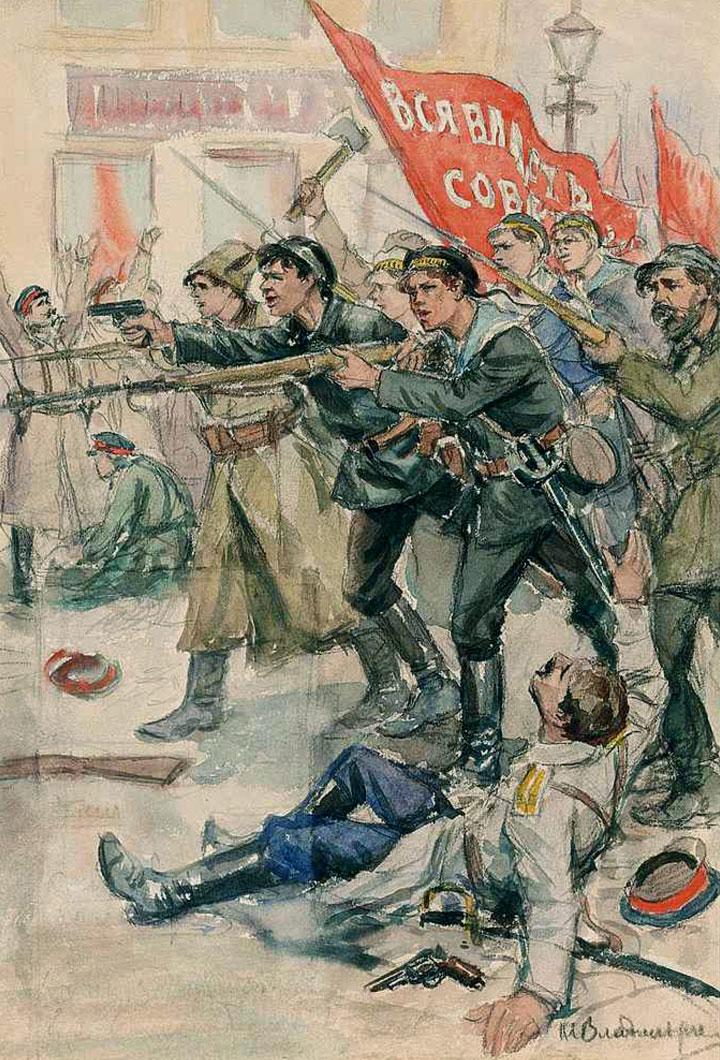 революционеры в картинках почему, одна