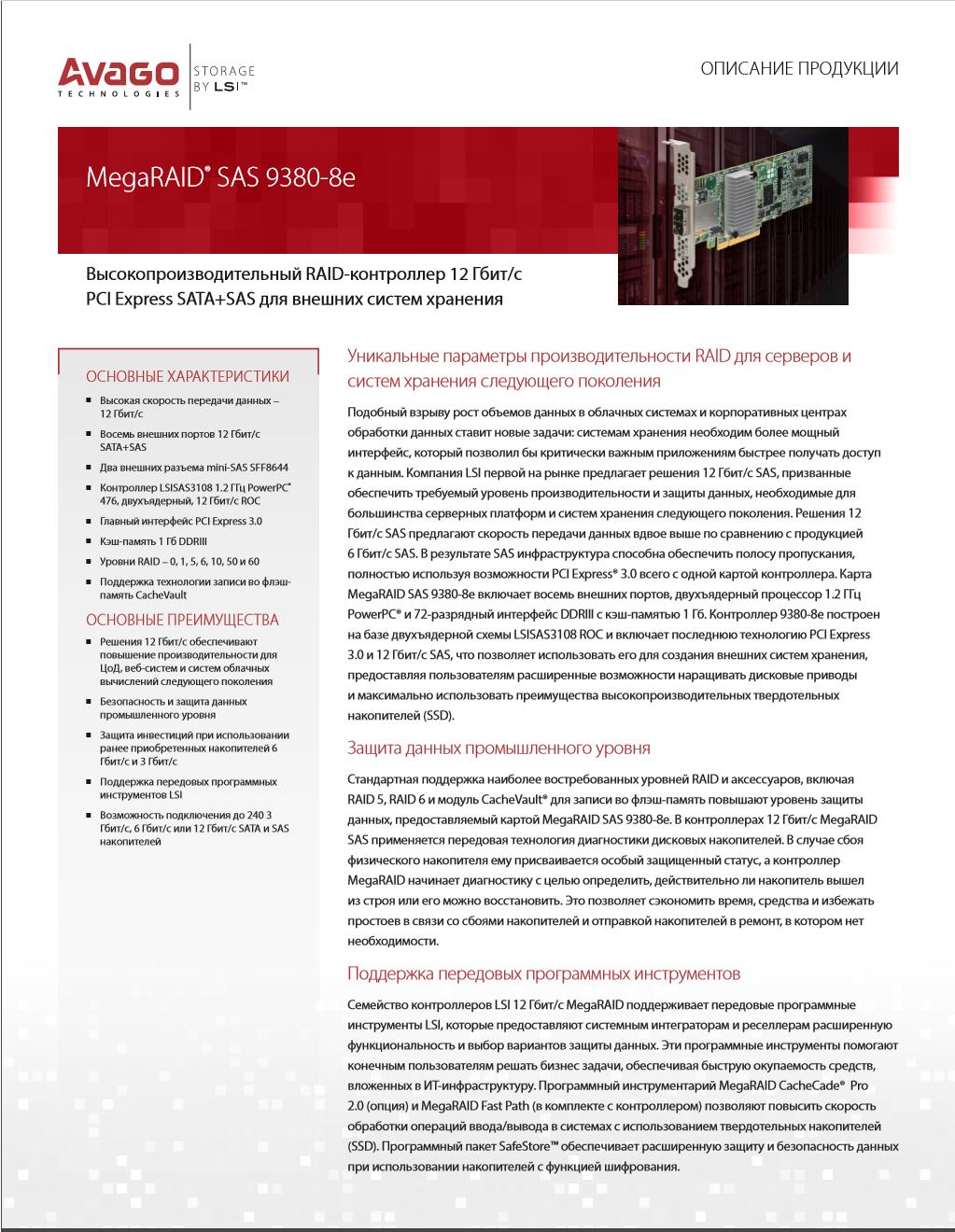 Cisco  12Gb/s MegaRAID SAS RAID Controllers User Guide : bga68