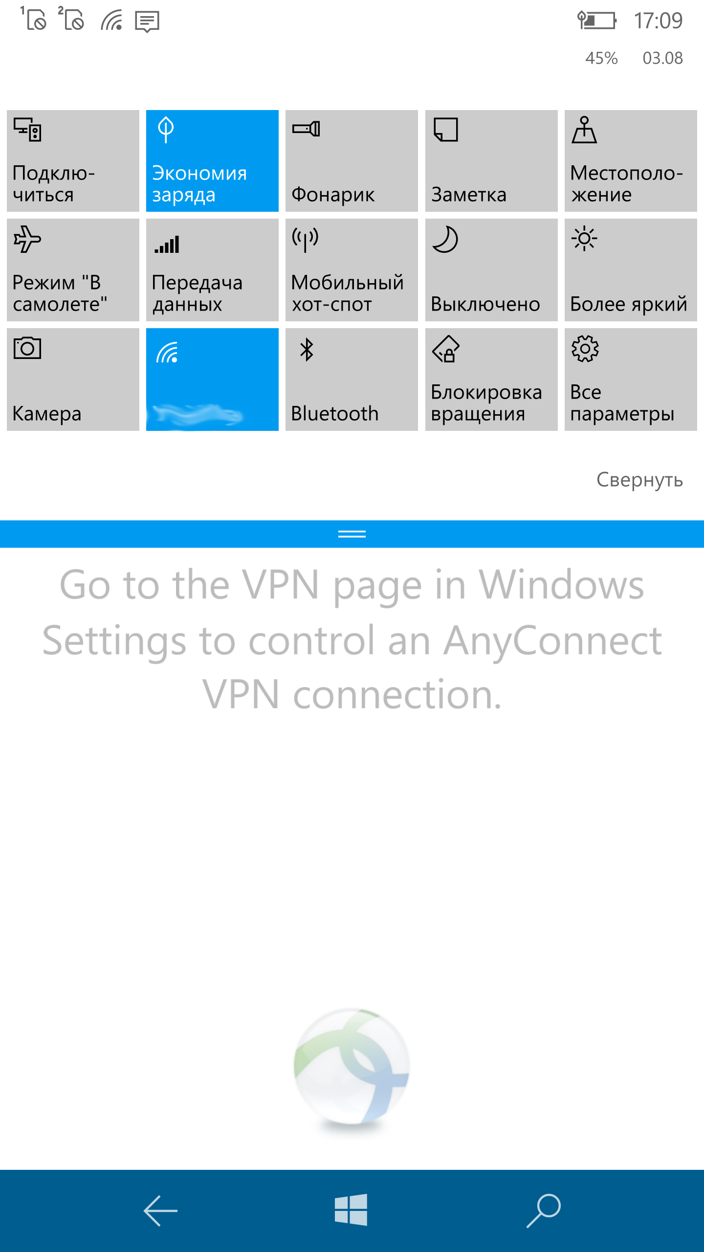 <span>7 Best VPNs <b class=sec>for</b> <b class=sec>Windows</b> Phone in 2019   BestVPN.org</span>