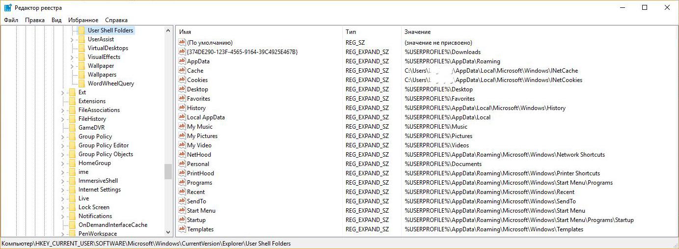 User Shell Folders