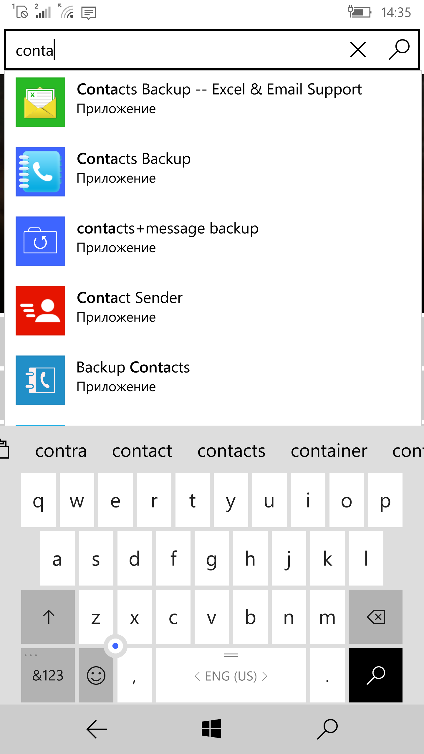 Lumia  Как сохранить СМС на карте памяти : bga68 — LiveJournal
