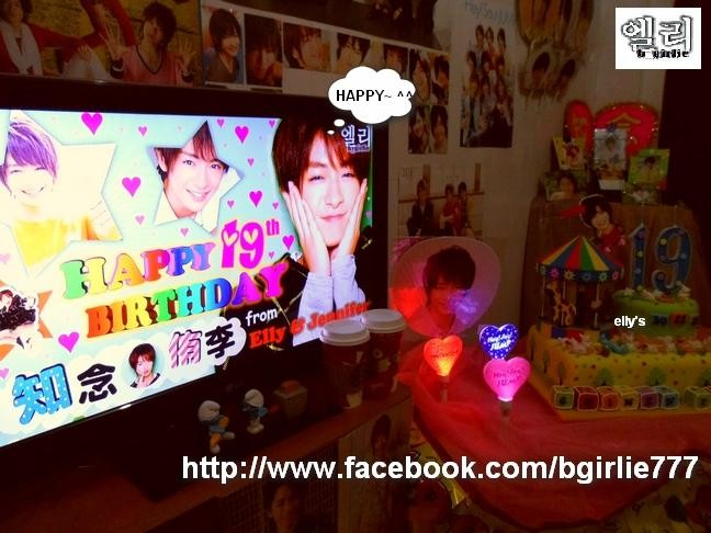 <<<All of those stuffs in this picture are mine, please give me full credit if you want to re-post this picture on another site. Thanks>>>