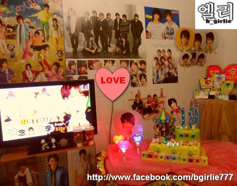 bgirlie's Chinen Yuri 19th Birthday Decoration ^^ <3