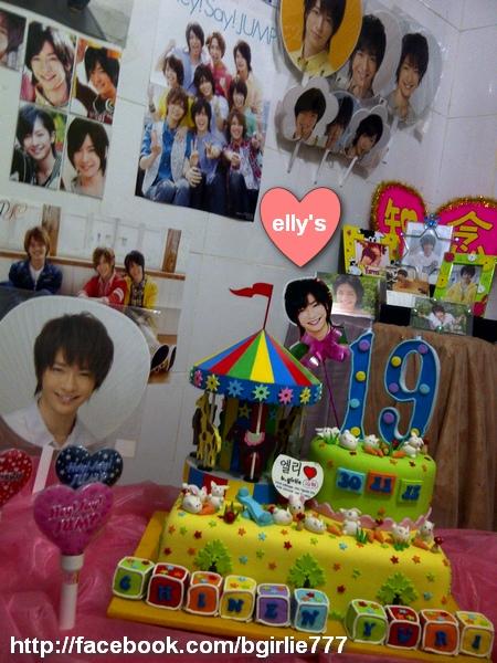 bgirlie's Chinen Yuri 19th Birthday Celebration <3
