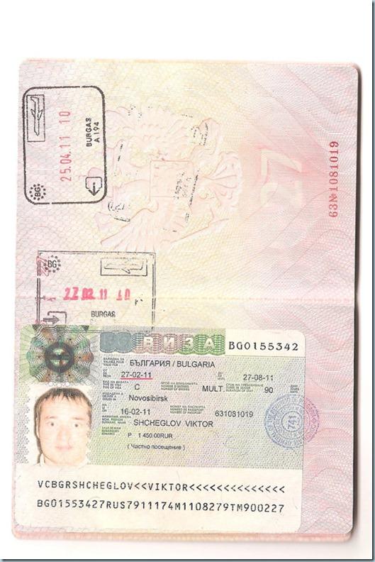 ВикЩеглов-1