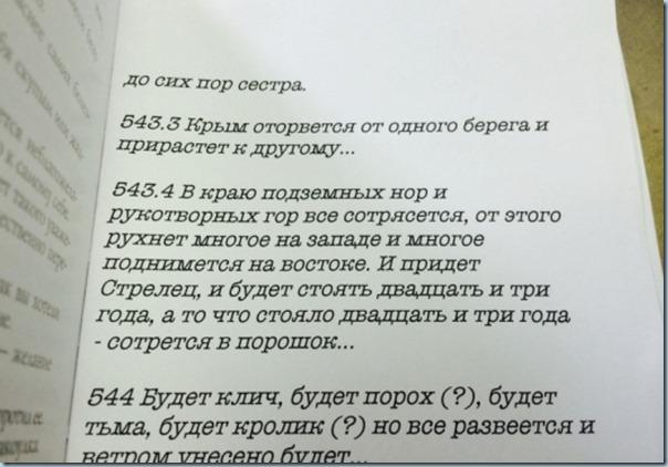 tOAcrIsI[1]