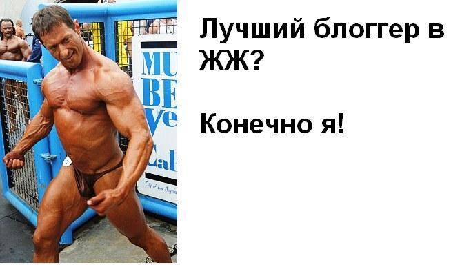 luchniy_blogger