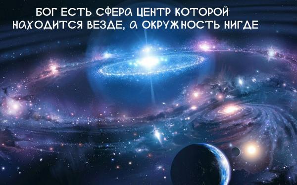 nastol.com.ua-145037