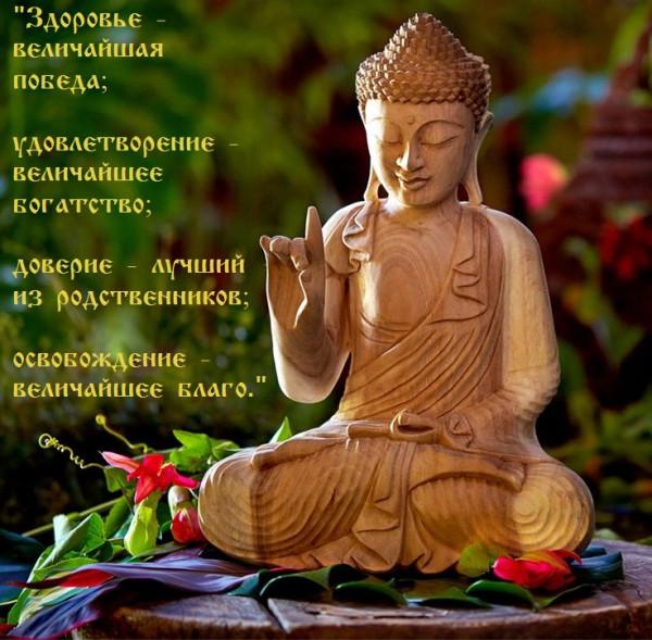 52c694b41cd3f553cbb821c6bdca8c25--meditation-space-mudra