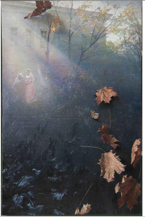 Васильев О.В. Бабушкин сад (Усадьба в Пущино) 1990