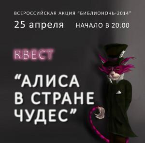АНОНС2сайт копия
