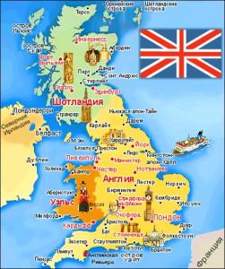 britaniya-karta1