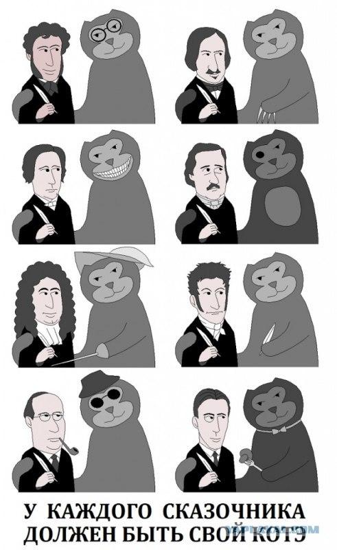 писатели-и-их-коты