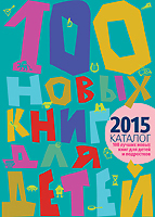 cover_kat2015.jpg