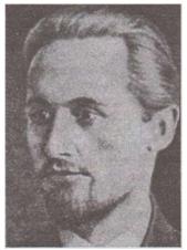 В.И. Соловьёв