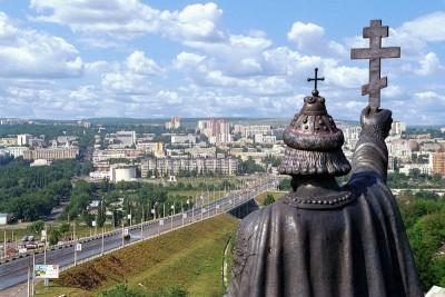 Belgorod