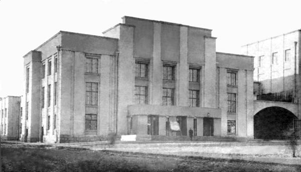 Здание театра. 1926 год.