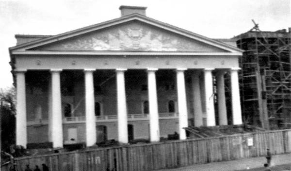 Здание театра. 1949 год.