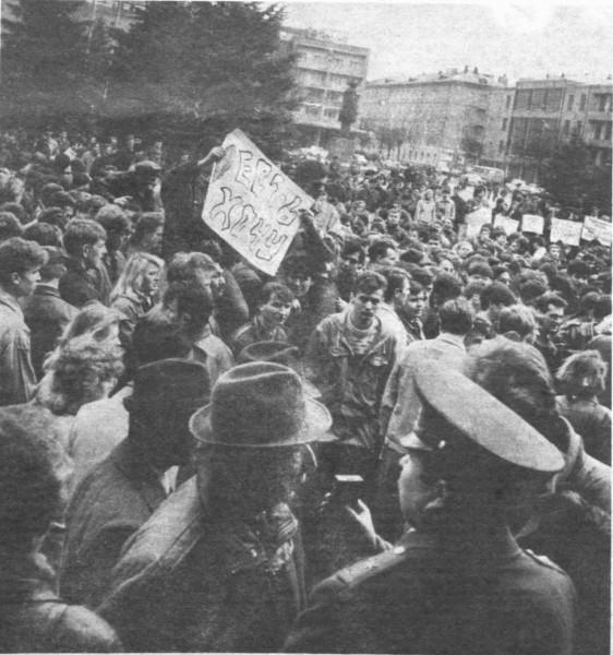 студенческий бунт фото