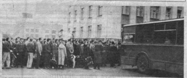 студенческий бунт фото2