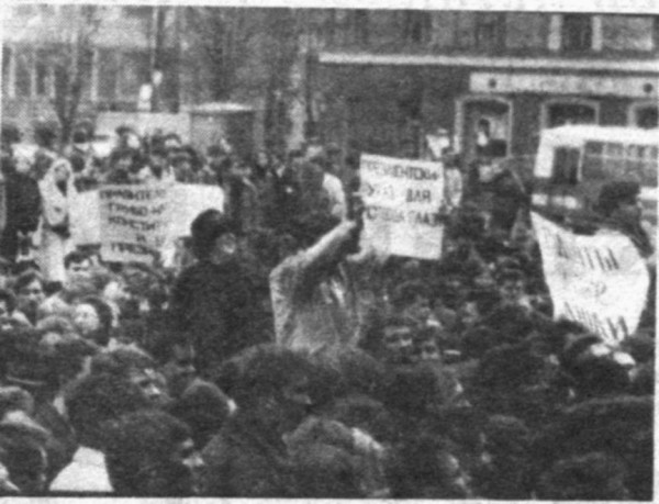 студенческий бунт фото3