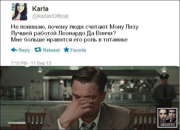 comment-21092013-001